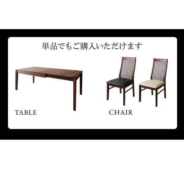 ダイニングテーブル 伸縮 7点 ハイバックチェア 〔テーブル/幅120〜150〜180cm+チェア6脚〕 6人用|table-lukit|15