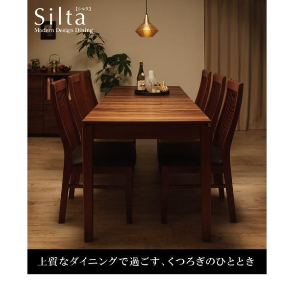 ダイニングテーブル 伸縮 7点 ハイバックチェア 〔テーブル/幅120〜150〜180cm+チェア6脚〕 6人用|table-lukit|16