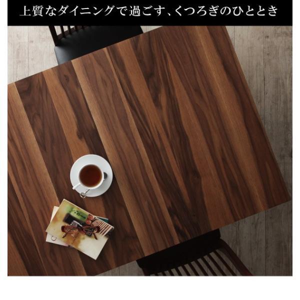 ダイニングテーブル 伸縮 7点 ハイバックチェア 〔テーブル/幅120〜150〜180cm+チェア6脚〕 6人用|table-lukit|03