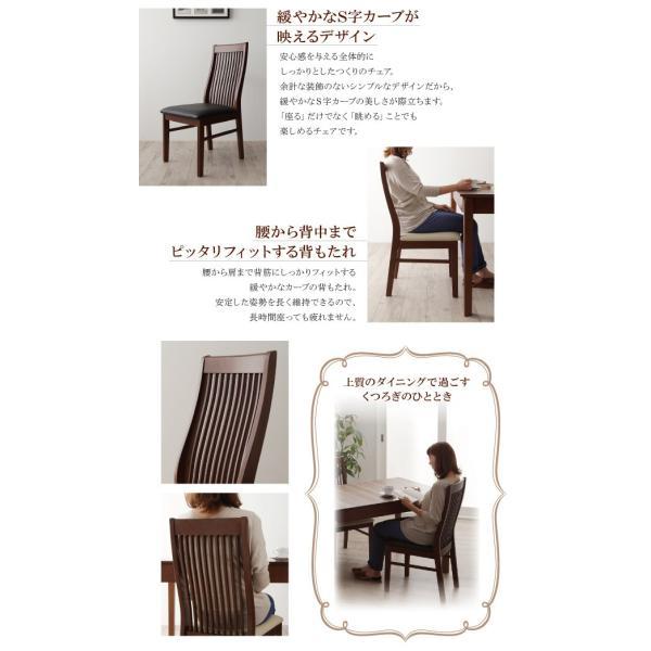 ダイニングテーブル 伸縮 7点 ハイバックチェア 〔テーブル/幅120〜150〜180cm+チェア6脚〕 6人用|table-lukit|05