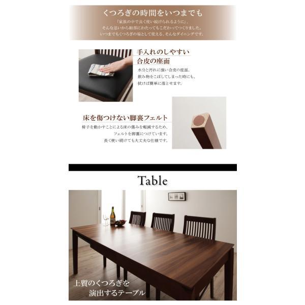 ダイニングテーブル 伸縮 7点 ハイバックチェア 〔テーブル/幅120〜150〜180cm+チェア6脚〕 6人用|table-lukit|06