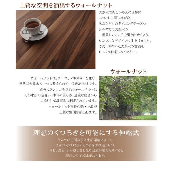 ダイニングテーブル 伸縮 7点 ハイバックチェア 〔テーブル/幅120〜150〜180cm+チェア6脚〕 6人用|table-lukit|07
