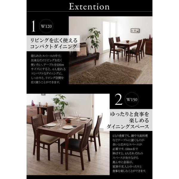 ダイニングテーブル 伸縮 7点 ハイバックチェア 〔テーブル/幅120〜150〜180cm+チェア6脚〕 6人用|table-lukit|08