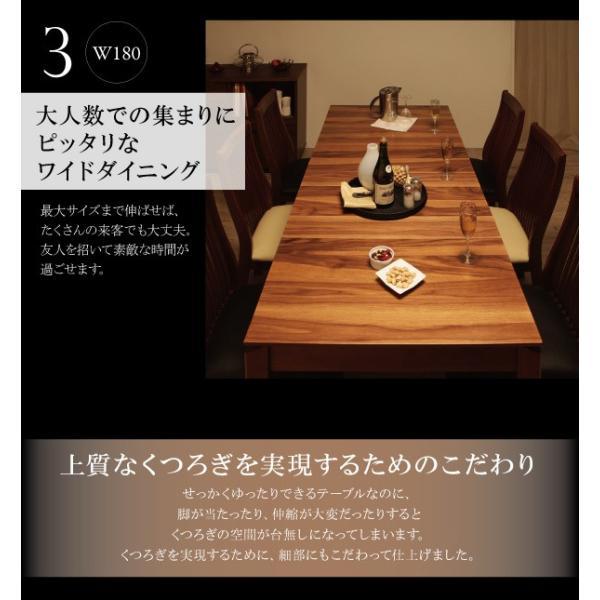 ダイニングテーブル 伸縮 7点 ハイバックチェア 〔テーブル/幅120〜150〜180cm+チェア6脚〕 6人用|table-lukit|09