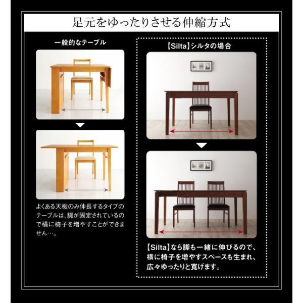 ダイニングテーブル 伸縮 7点 ハイバックチェア 〔テーブル/幅120〜150〜180cm+チェア6脚〕 6人用|table-lukit|10