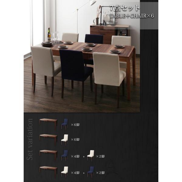 ダイニングテーブル 単品 120cm 伸縮 北欧 〔テーブル幅120〜180cm〕 table-lukit 12