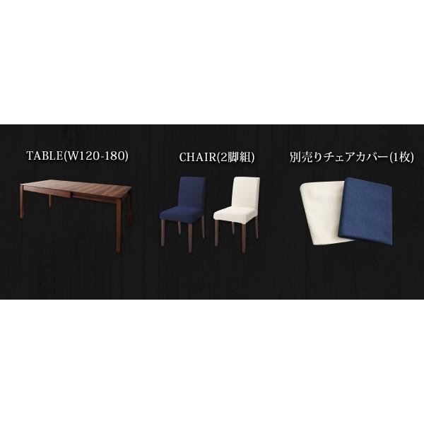ダイニングテーブル 単品 120cm 伸縮 北欧 〔テーブル幅120〜180cm〕 table-lukit 13