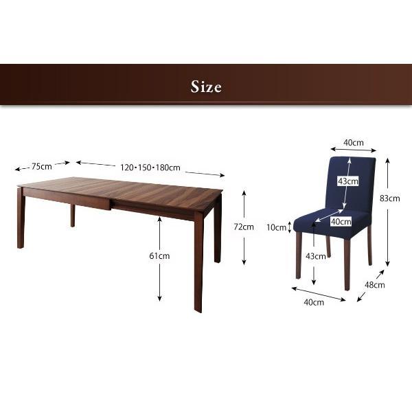 ダイニングテーブル 単品 120cm 伸縮 北欧 〔テーブル幅120〜180cm〕 table-lukit 15