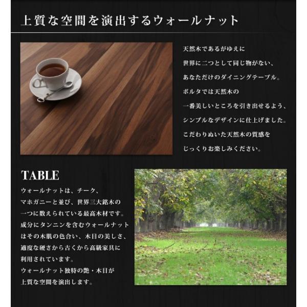 ダイニングテーブル 単品 120cm 伸縮 北欧 〔テーブル幅120〜180cm〕 table-lukit 05