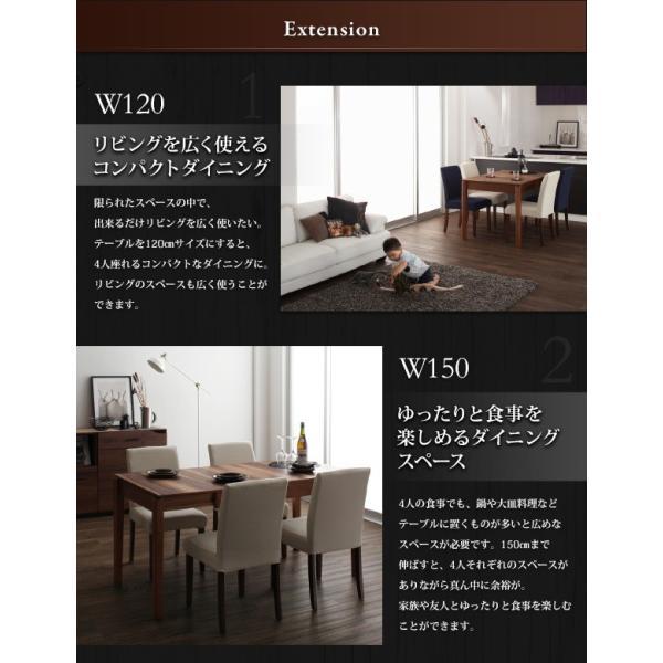 ダイニングテーブル 単品 120cm 伸縮 北欧 〔テーブル幅120〜180cm〕 table-lukit 06
