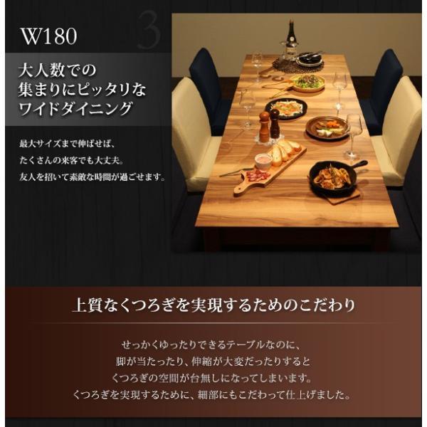 ダイニングテーブル 単品 120cm 伸縮 北欧 〔テーブル幅120〜180cm〕 table-lukit 07