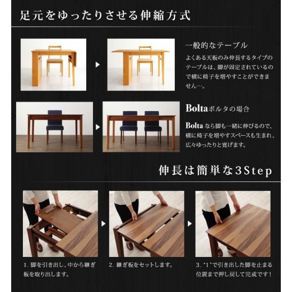 ダイニングテーブル 単品 120cm 伸縮 北欧 〔テーブル幅120〜180cm〕 table-lukit 08