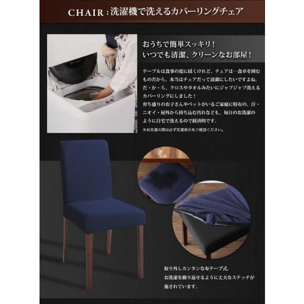 ダイニングテーブル 単品 120cm 伸縮 北欧 〔テーブル幅120〜180cm〕 table-lukit 09