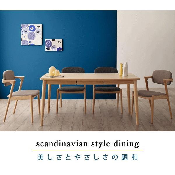 ダイニングテーブルセット 4人用 5点セット 〔引き出し付きテーブル幅150cm+チェア4脚〕 北欧スタイル|table-lukit|02