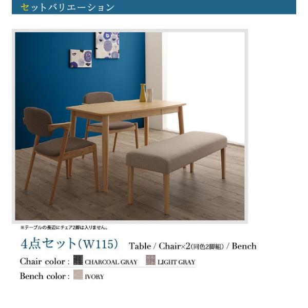 ダイニングテーブルセット 4人用 5点セット 〔引き出し付きテーブル幅150cm+チェア4脚〕 北欧スタイル|table-lukit|12
