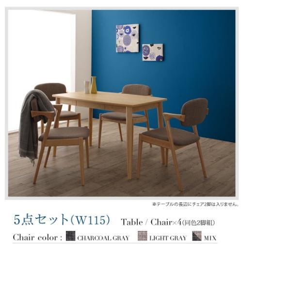 ダイニングテーブルセット 4人用 5点セット 〔引き出し付きテーブル幅150cm+チェア4脚〕 北欧スタイル|table-lukit|14