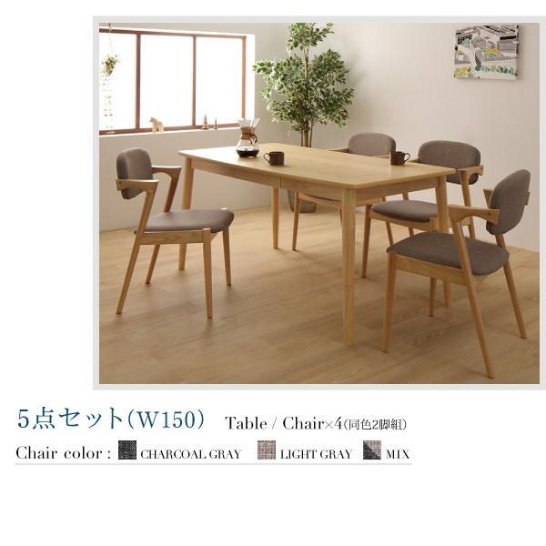 ダイニングテーブルセット 4人用 5点セット 〔引き出し付きテーブル幅150cm+チェア4脚〕 北欧スタイル|table-lukit|15