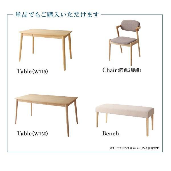 ダイニングテーブルセット 4人用 5点セット 〔引き出し付きテーブル幅150cm+チェア4脚〕 北欧スタイル|table-lukit|16