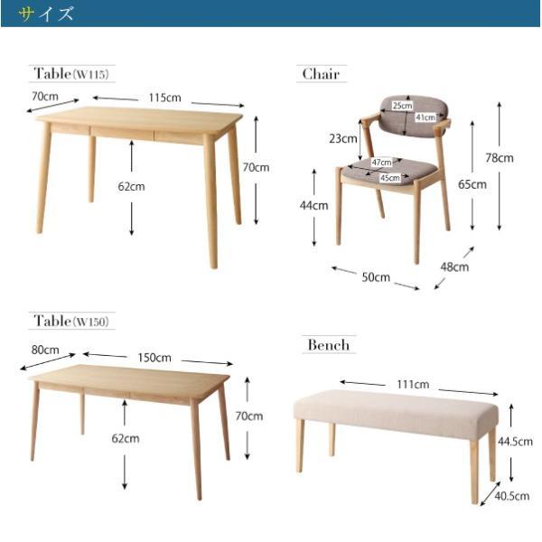 ダイニングテーブルセット 4人用 5点セット 〔引き出し付きテーブル幅150cm+チェア4脚〕 北欧スタイル|table-lukit|18