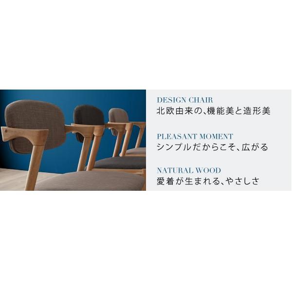 ダイニングテーブルセット 4人用 5点セット 〔引き出し付きテーブル幅150cm+チェア4脚〕 北欧スタイル|table-lukit|03