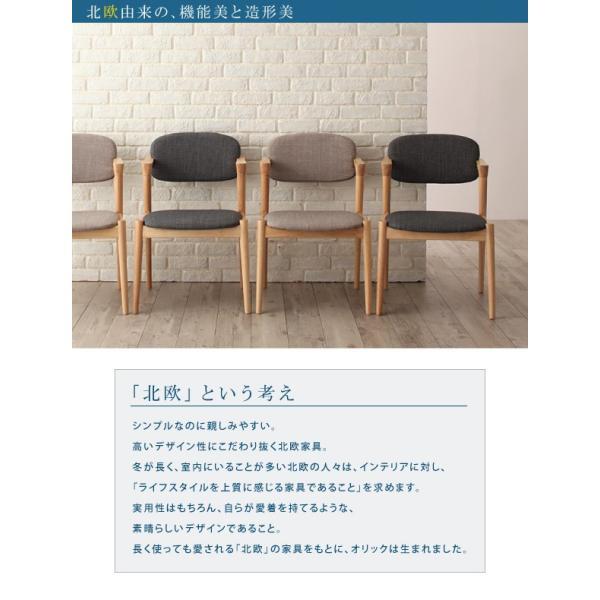 ダイニングテーブルセット 4人用 5点セット 〔引き出し付きテーブル幅150cm+チェア4脚〕 北欧スタイル|table-lukit|04