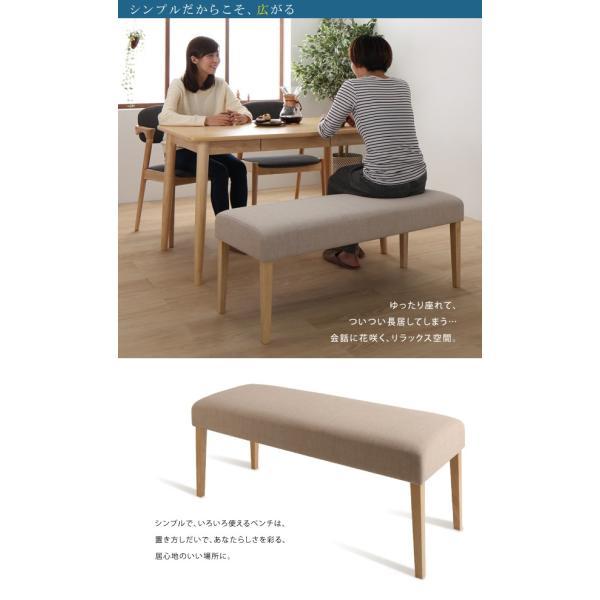 ダイニングテーブルセット 4人用 5点セット 〔引き出し付きテーブル幅150cm+チェア4脚〕 北欧スタイル|table-lukit|07