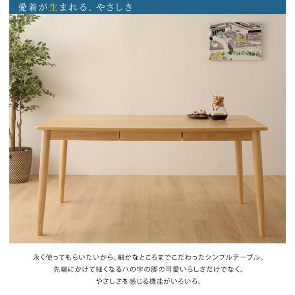 ダイニングテーブルセット 4人用 5点セット 〔引き出し付きテーブル幅150cm+チェア4脚〕 北欧スタイル|table-lukit|10