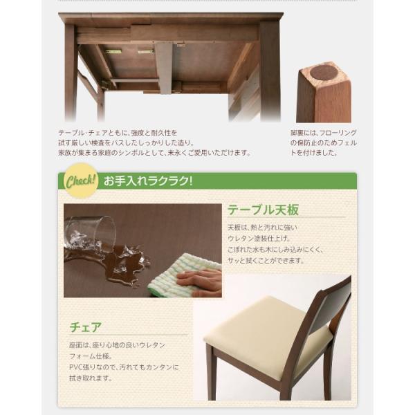 ダイニングテーブルセット 6人用 3点セット 〔伸縮式テーブル幅135〜170cm+3人掛けベンチ2脚〕 収納付きテーブル|table-lukit|13