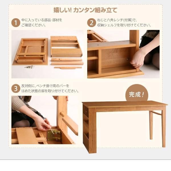 ダイニングテーブルセット 6人用 3点セット 〔伸縮式テーブル幅135〜170cm+3人掛けベンチ2脚〕 収納付きテーブル|table-lukit|14