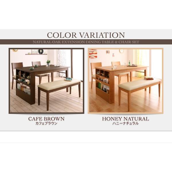 ダイニングテーブルセット 6人用 3点セット 〔伸縮式テーブル幅135〜170cm+3人掛けベンチ2脚〕 収納付きテーブル|table-lukit|15