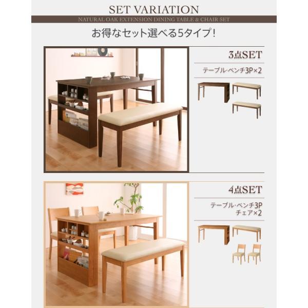 ダイニングテーブルセット 6人用 3点セット 〔伸縮式テーブル幅135〜170cm+3人掛けベンチ2脚〕 収納付きテーブル|table-lukit|16