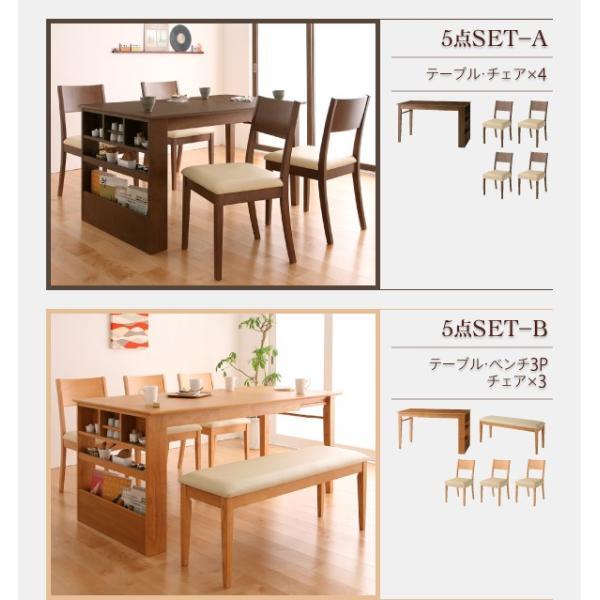 ダイニングテーブルセット 6人用 3点セット 〔伸縮式テーブル幅135〜170cm+3人掛けベンチ2脚〕 収納付きテーブル|table-lukit|17