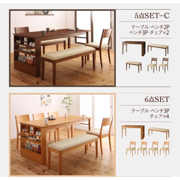 ダイニングテーブルセット 6人用 3点セット 〔伸縮式テーブル幅135〜170cm+3人掛けベンチ2脚〕 収納付きテーブル|table-lukit|18