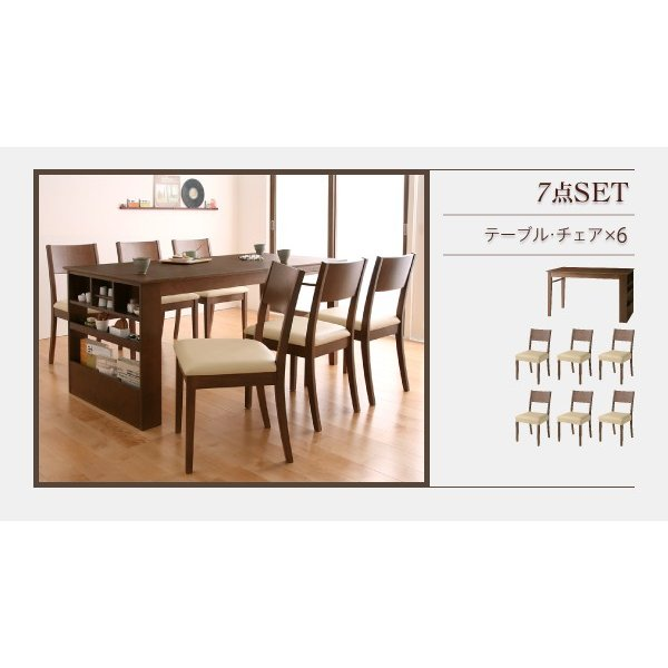 ダイニングテーブルセット 6人用 3点セット 〔伸縮式テーブル幅135〜170cm+3人掛けベンチ2脚〕 収納付きテーブル|table-lukit|19