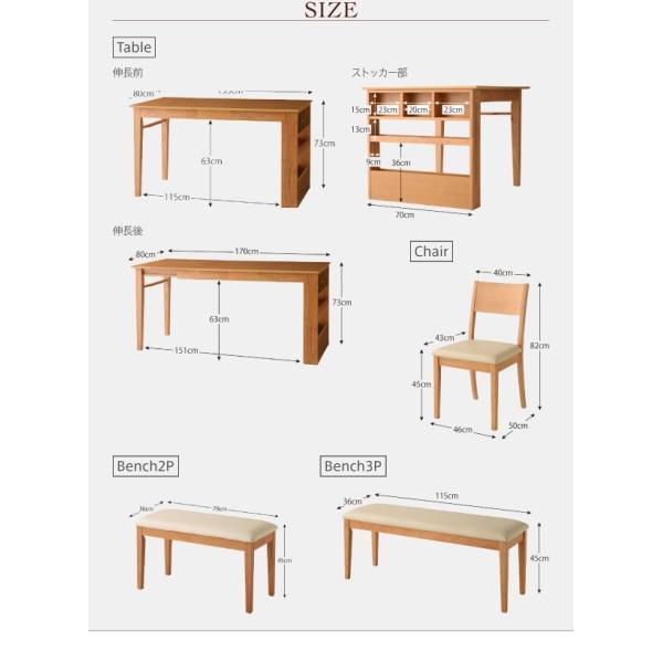 ダイニングテーブルセット 6人用 3点セット 〔伸縮式テーブル幅135〜170cm+3人掛けベンチ2脚〕 収納付きテーブル|table-lukit|21