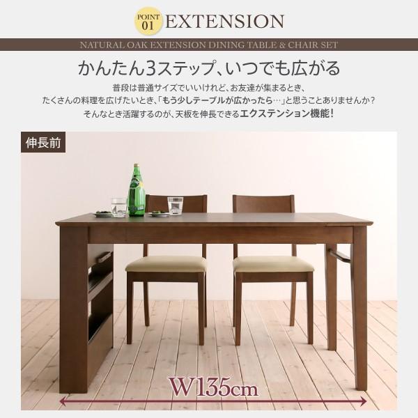 ダイニングテーブルセット 6人用 3点セット 〔伸縮式テーブル幅135〜170cm+3人掛けベンチ2脚〕 収納付きテーブル|table-lukit|04