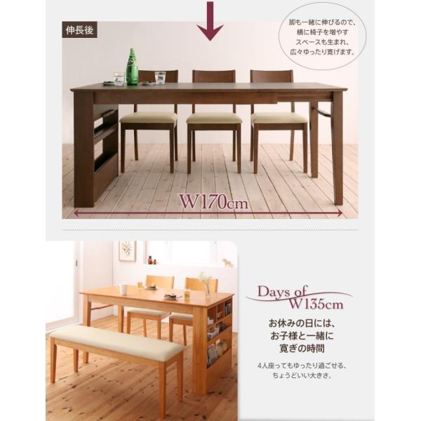 ダイニングテーブルセット 6人用 3点セット 〔伸縮式テーブル幅135〜170cm+3人掛けベンチ2脚〕 収納付きテーブル|table-lukit|05