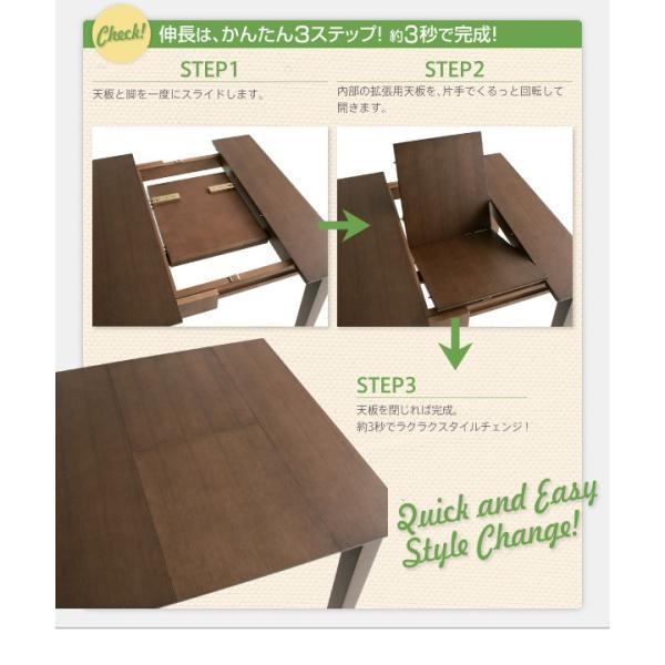 ダイニングテーブルセット 6人用 3点セット 〔伸縮式テーブル幅135〜170cm+3人掛けベンチ2脚〕 収納付きテーブル|table-lukit|06