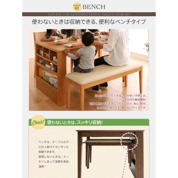 ダイニングテーブルセット 6人用 3点セット 〔伸縮式テーブル幅135〜170cm+3人掛けベンチ2脚〕 収納付きテーブル|table-lukit|07