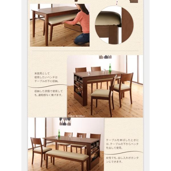 ダイニングテーブルセット 6人用 3点セット 〔伸縮式テーブル幅135〜170cm+3人掛けベンチ2脚〕 収納付きテーブル|table-lukit|08