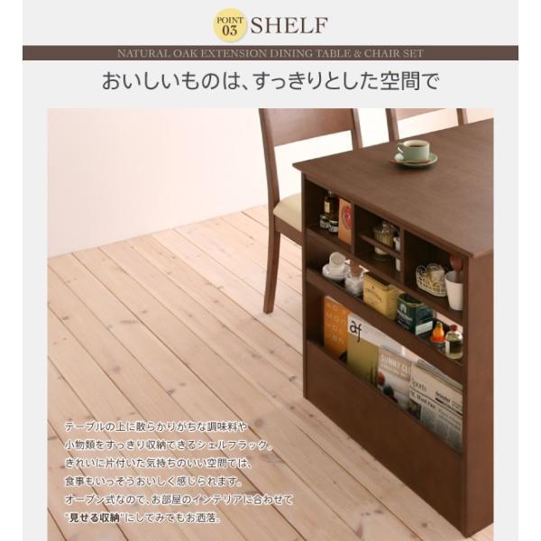 ダイニングテーブルセット 6人用 3点セット 〔伸縮式テーブル幅135〜170cm+3人掛けベンチ2脚〕 収納付きテーブル|table-lukit|09