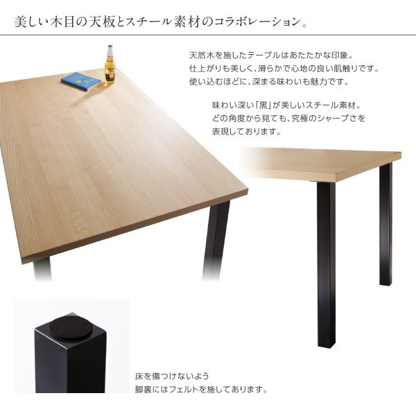 ダイニングセット 3点 〔テーブル幅150cm+ソファ1脚+左アームソファ1脚〕 左アーム|table-lukit|14