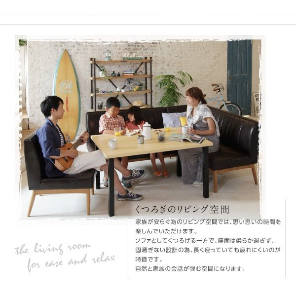 ダイニングセット 3点 〔テーブル幅150cm+ソファ1脚+左アームソファ1脚〕 左アーム|table-lukit|06