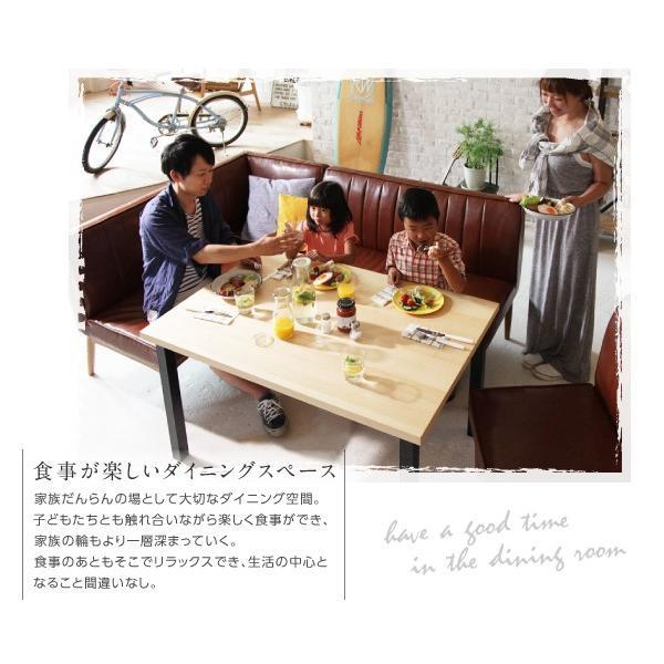 ダイニングセット 3点 〔テーブル幅150cm+ソファ1脚+左アームソファ1脚〕 左アーム|table-lukit|07