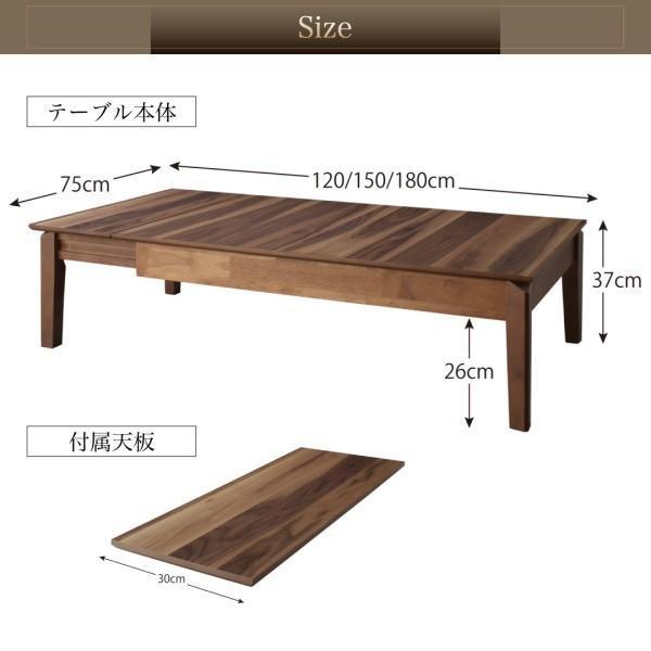 伸長式テーブル 天然木 リビングテーブル 3段階伸長式 〔幅120〜150〜180×奥行き75×高さ37cm〕 table-lukit 11