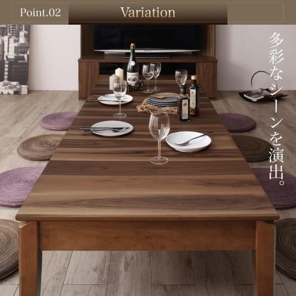 伸長式テーブル 天然木 リビングテーブル 3段階伸長式 〔幅120〜150〜180×奥行き75×高さ37cm〕 table-lukit 06