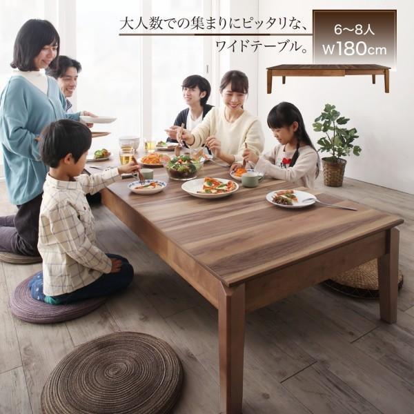 伸長式テーブル 天然木 リビングテーブル 3段階伸長式 〔幅120〜150〜180×奥行き75×高さ37cm〕 table-lukit 08