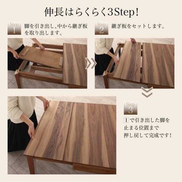 伸長式テーブル 天然木 リビングテーブル 3段階伸長式 〔幅120〜150〜180×奥行き75×高さ37cm〕 table-lukit 09