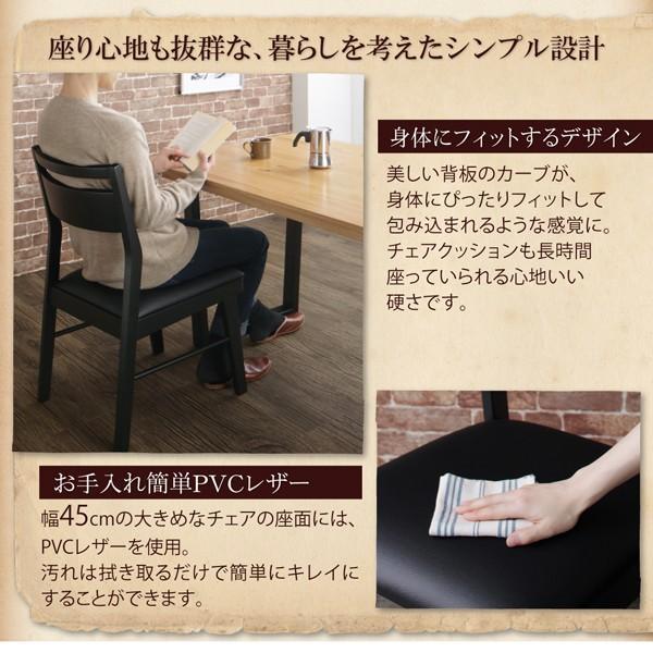 ダイニングテーブルセット 4人用 無垢材 5点セット 〔テーブル140cm幅+チェア4脚〕 ヴィンテージデザイン|table-lukit|11