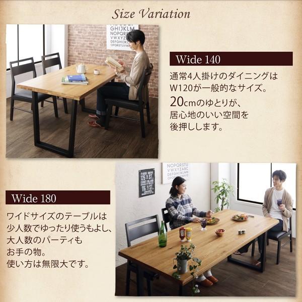 ダイニングテーブルセット 4人用 無垢材 5点セット 〔テーブル140cm幅+チェア4脚〕 ヴィンテージデザイン|table-lukit|12